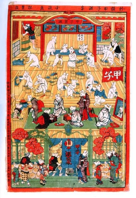 Utagawa Kunisada III, Kōshi Bath, 1882 mice
