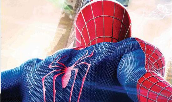 Amazing Spider-Man 2 Header