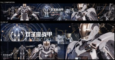 Iron Man 3 Mark 39 Graphic