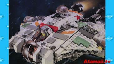 Rebels Ghost Lego