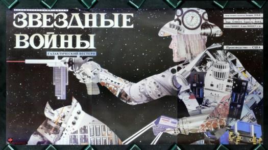 Return of the Jedi Russia poster