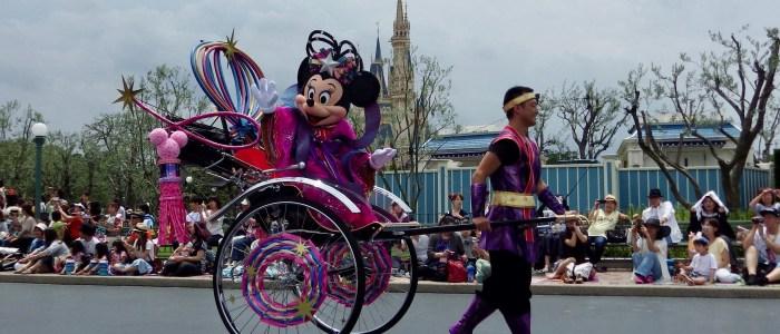 13th Disney theme park
