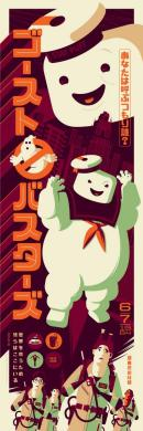 Tom Whalen - Ghostbusters