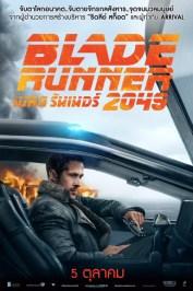 blade runner 2049 poster 4