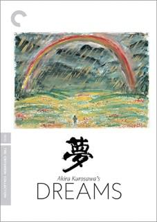 dreams-criterioncover