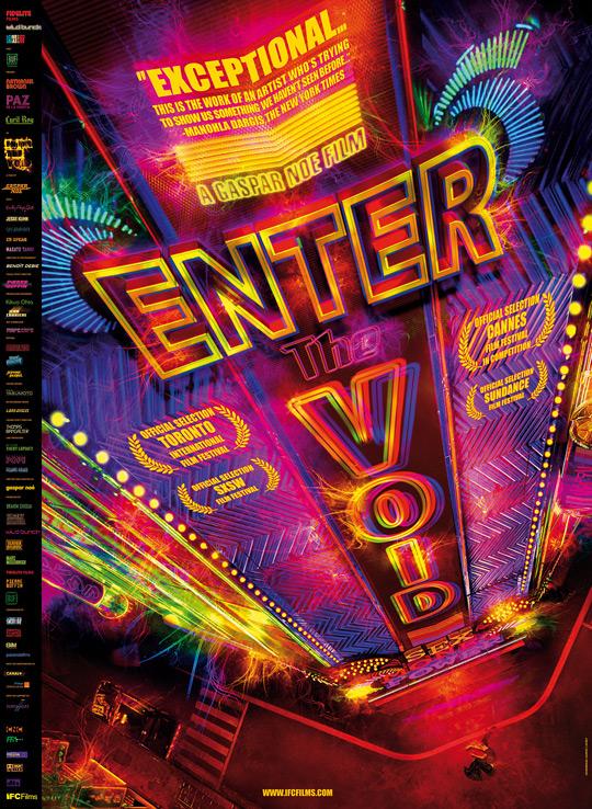 enterthevoid-officialusposterfinalfull