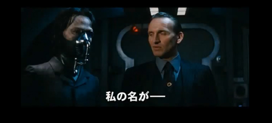 gi_joe_cobra_commander