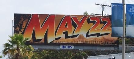 Indiana Jones 4 Billboard