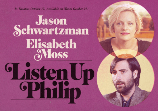 Listen Up Philip trailer