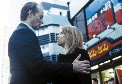 Bill Murray and Scarlett Johansson from the 2003 film, 'Lost in Translation'.