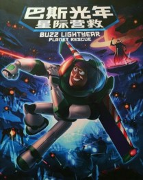 shanghai disneyland posters 2
