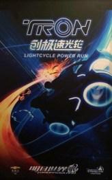 shanghai disneyland posters 4