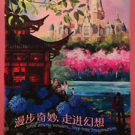 shanghai disneyland posters 5