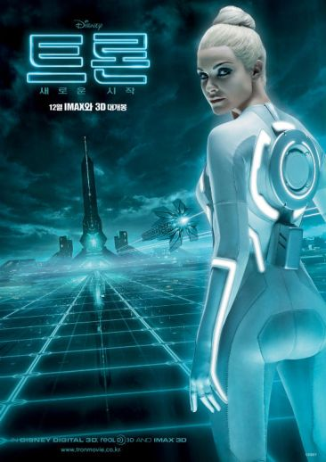 TRON: Legacy International beau_garrett