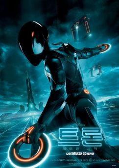 TRON: Legacy International rinzler