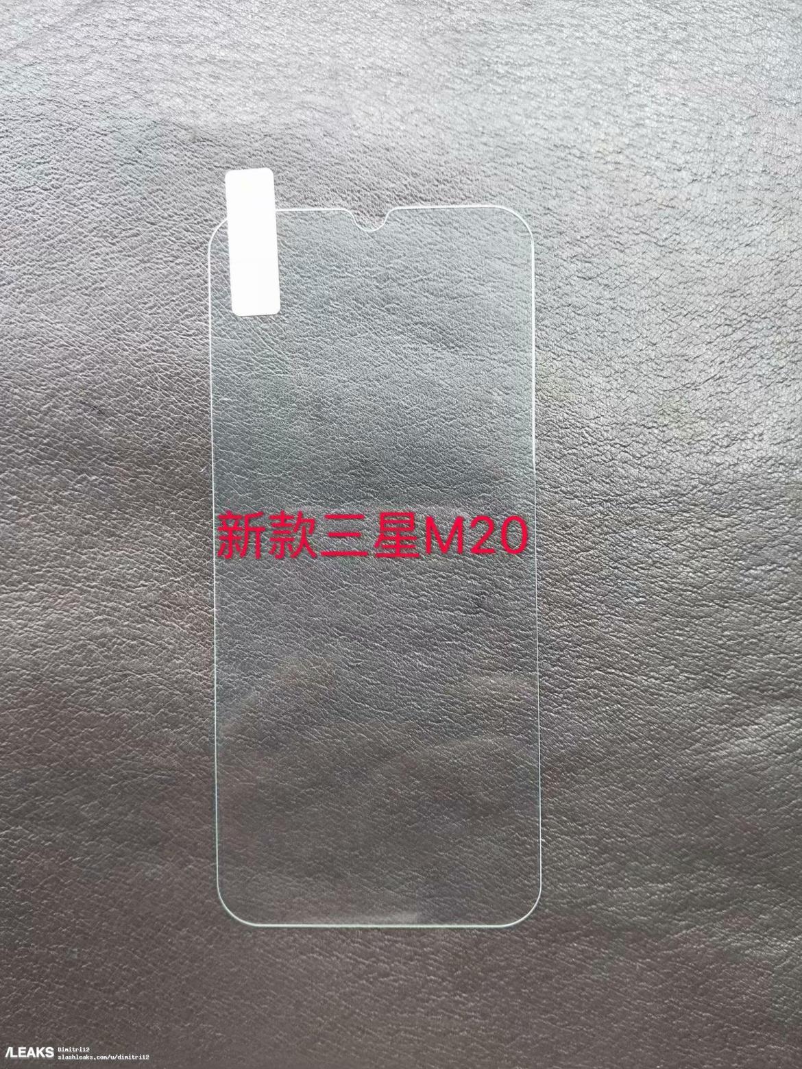 img Samsung Galaxy M20 protetor de ecrã revelado