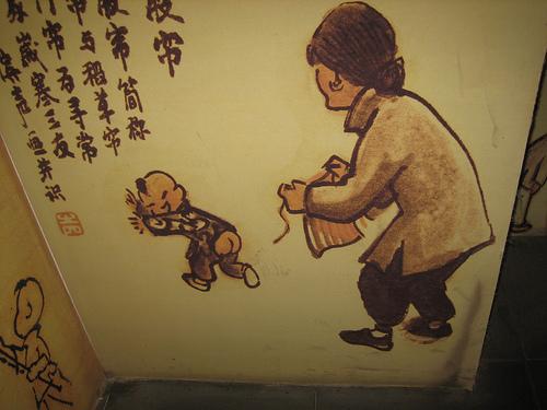 """Résultat de recherche d'images pour """"pantalon fendu bébé chine"""""""