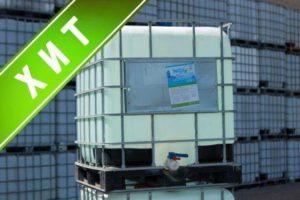 AdBlue Container Eurocube 1000 LithuanOnoptom SlavteHbiznes Slavnaya