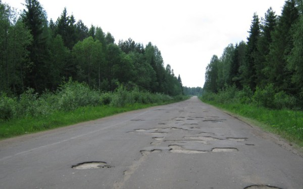 road-ua