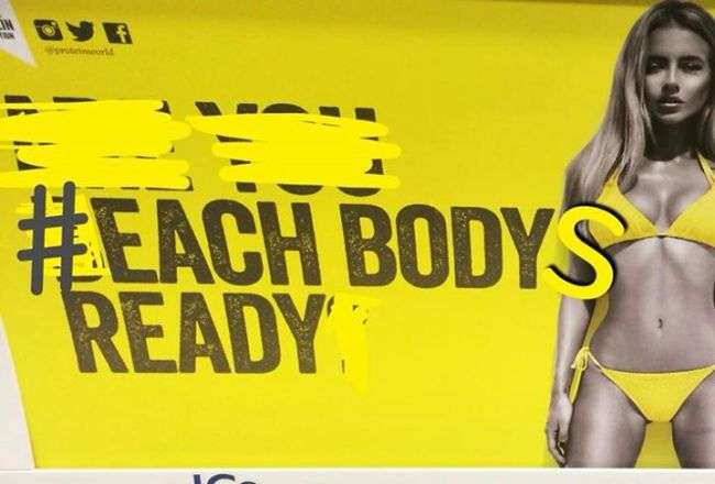 each body's ready lookism werbung