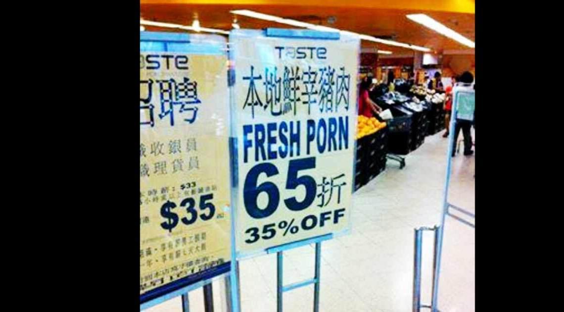 Porno im Supermarkt