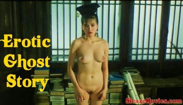 Erotic Ghost Story (1990) watch UNCUT
