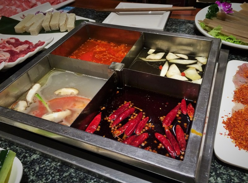 gao lao jiu hot pot base