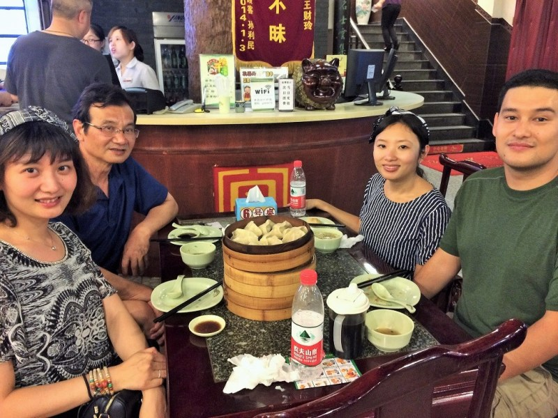 wuhu geng fu xing family pic