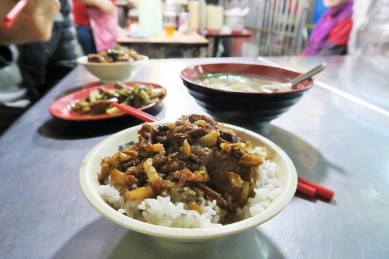 lin jiang night market lu rou fan 1