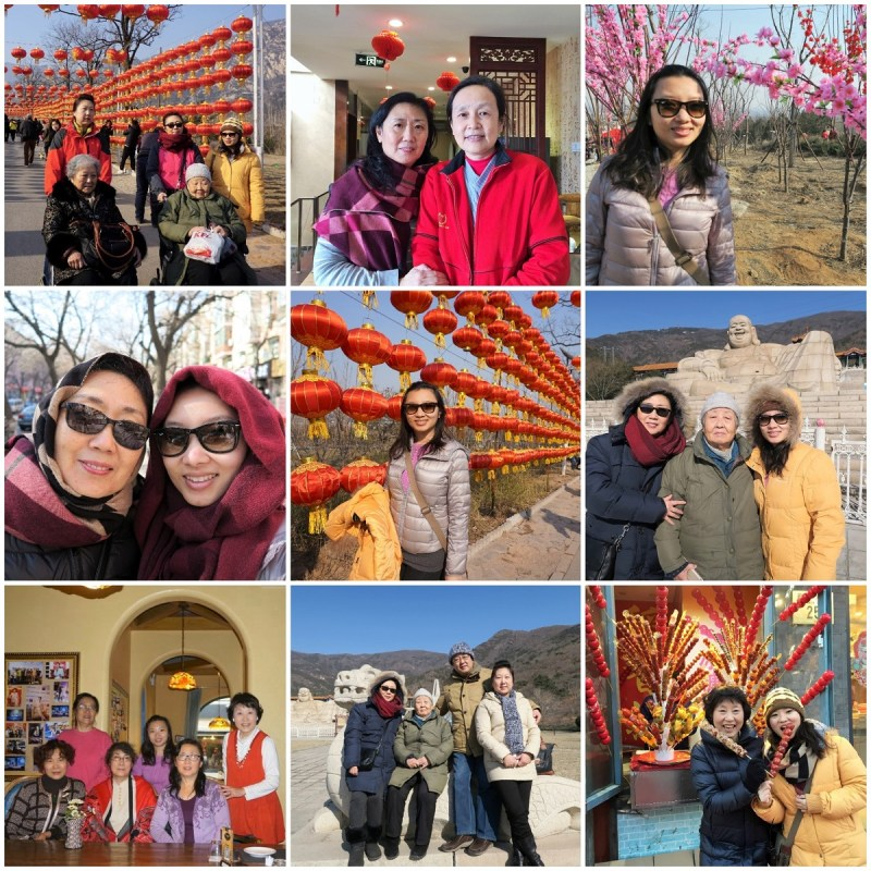 beijing people collage