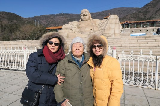 Week 45: Beijing - my mom, grandma, and I