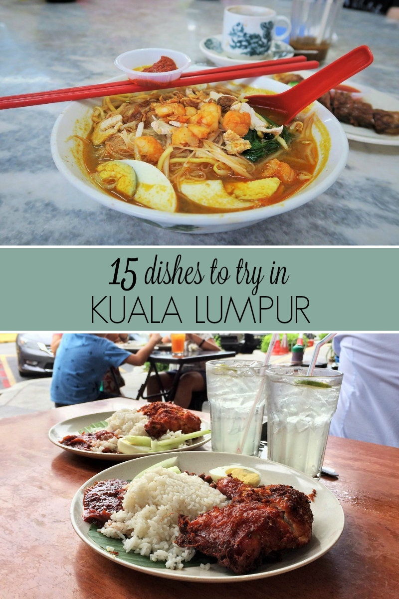 Malaysian eats 15 dishes to try in kuala lumpur slightly astray i cannot believe it has taken me this long to write this post after an entire year from when i came to kuala lumpur for the first time forumfinder Gallery