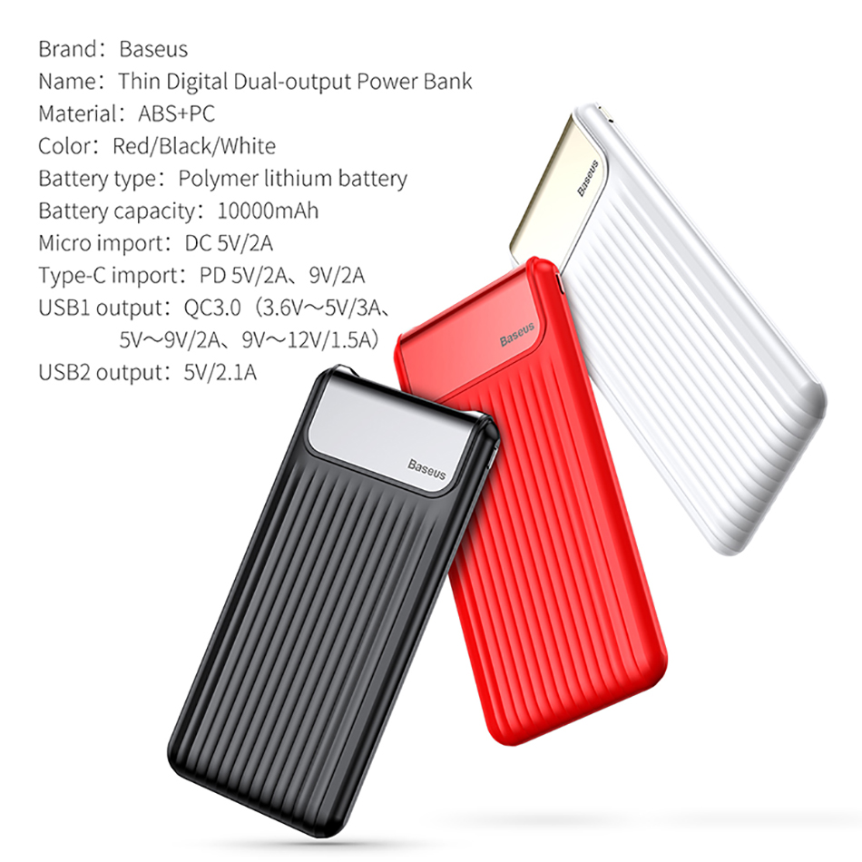 Baseus Quick Charge 3.0 Power Bank