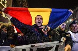 Rumunjski prosvjedi (izvor: Mediafax Foto / Andreea Alexandru)