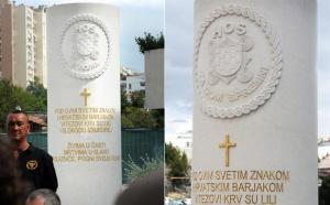za dom spremni luka podrug hčsp spomenik deveta boja hos split