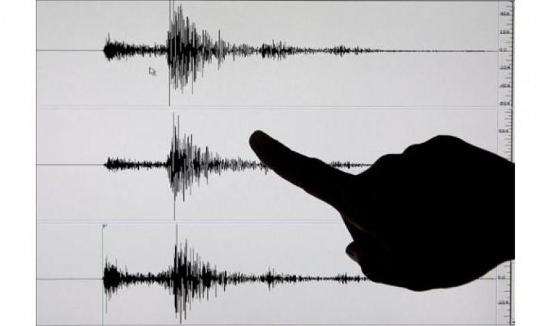 potres zagreb jastrebarsko richter markuševac