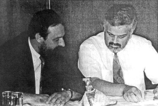 vojislav stanimirović goran hadžić sdss