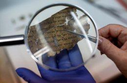 biblijski spisi dešifrirani izrael
