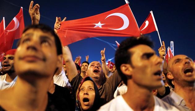 turska sad