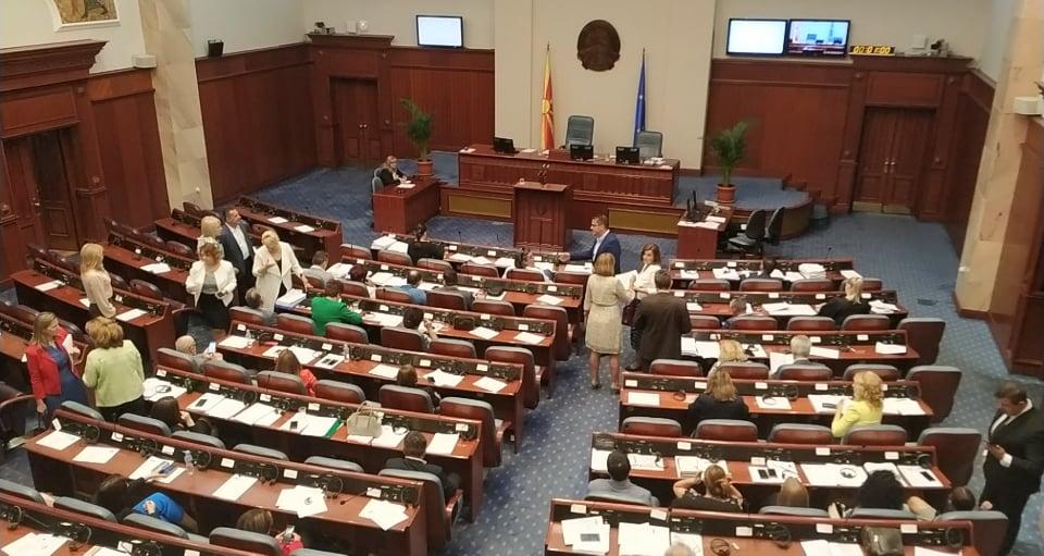 Законот за идниот статус на СЈО утре во Собранието