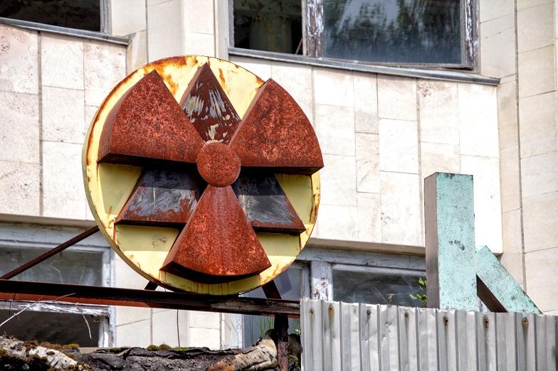 ПАНИКА ВО РУСИЈА: Поради зголемено ниво на радијација, наредена евакуација во Северодвинск