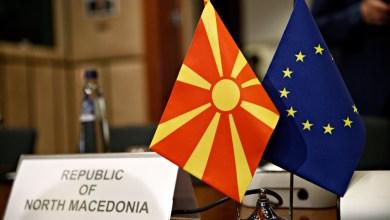 македонија еу