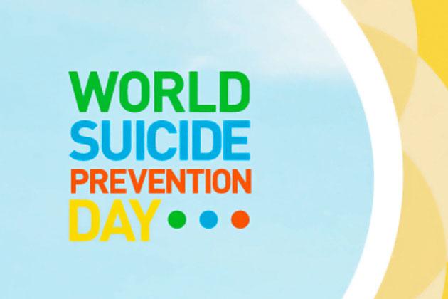самоубиство заштита