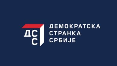demokratska partija srbija