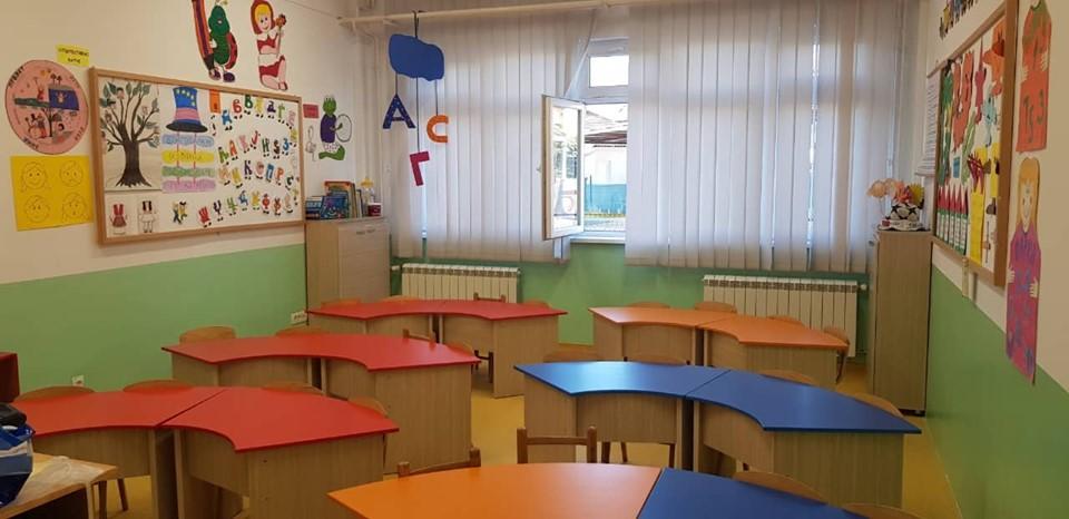 училница