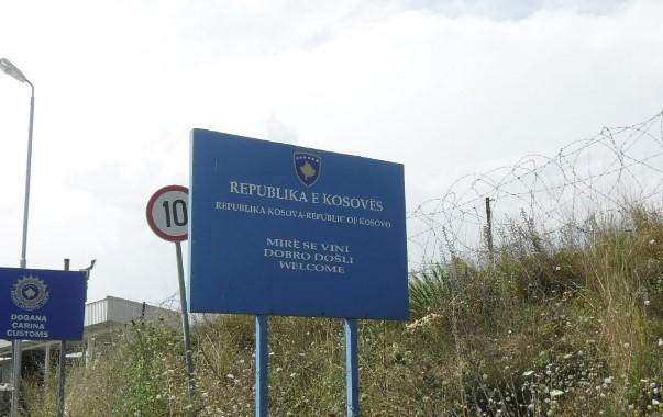 Косово доби над 11 милиони евра поддршка за буџетот од Европската комисија