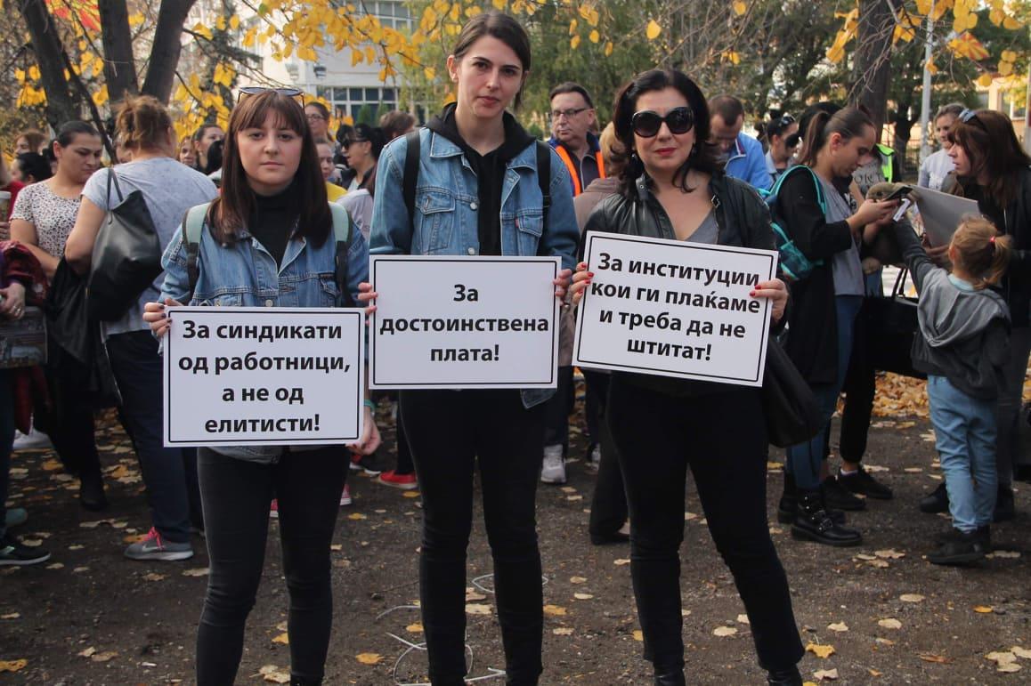 """Текстилните работници протестираа пред """"Астибо"""""""