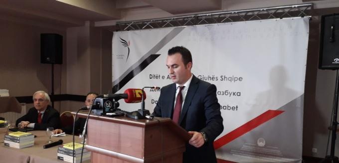 НОВ ПРАВИЛНИК: Oсновците на екскурзиите ќе го посетуваат Музејот на албанската азбука во Битола