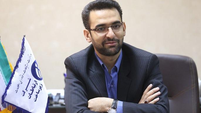 САД го блокираше имотот на иранскиот министер за комуникации кој е под американска јурисдикција