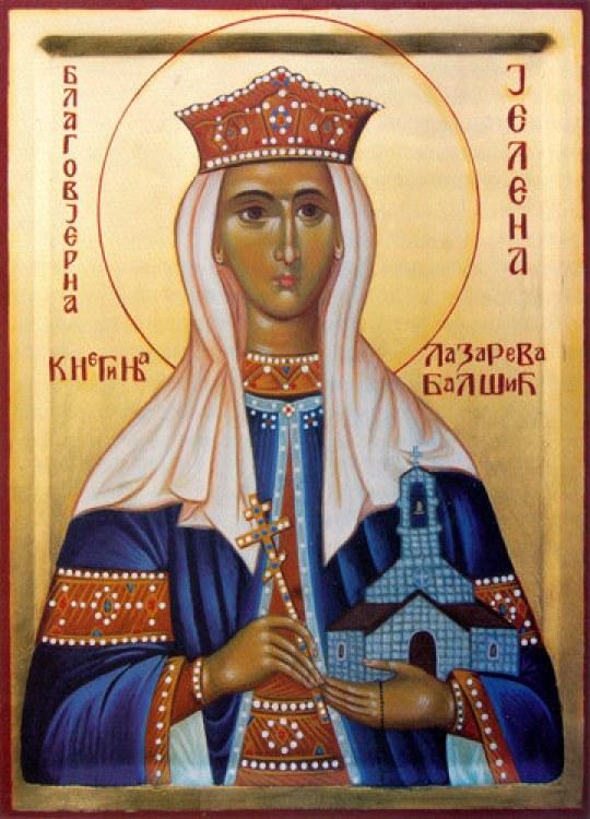Jelena_Lazareva_Balsic_(1369-1443)